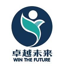 青島卓越未來