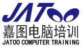 沈陽嘉圖電腦培訓中心