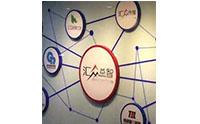 廣州匯眾益智培訓logo