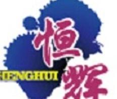 天津恒輝辦公軟件培訓