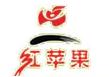 濰坊紅蘋果舞蹈中心