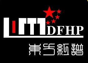 东方红谱乐器有限公司logo