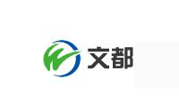 鄭州文都文化傳播有限公司