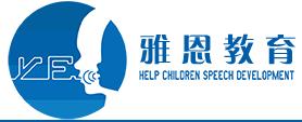 上海雅恩教育logo
