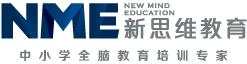 深圳新思維教育