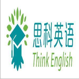 珠海市話式教育咨詢有限公