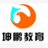 鄭州坤鵬教育集團