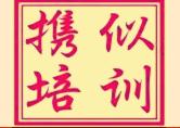 上海携似餐饮培训logo