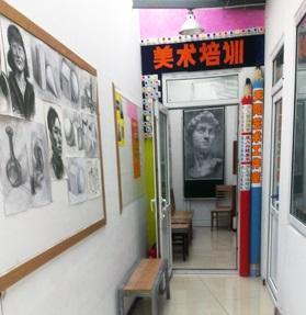 北京天陽藝術工作室