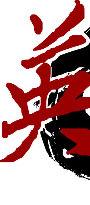 上海隆道体育策划logo