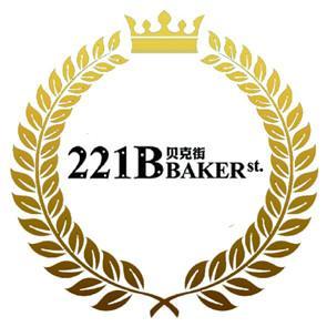 上海贝克街221B烘焙学院logo