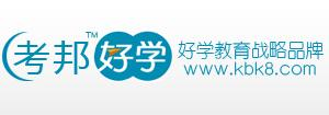杭州考邦教育科技有限公司