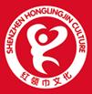 深圳紅領巾文化