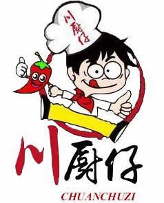成都川廚仔餐飲管理