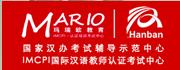 上海玛瑞欧国际汉语logo