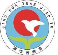清華園教育漢德培訓中心