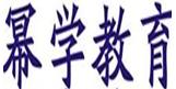 青島冪學MBA考前輔導中心