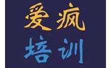 廣州愛瘋手機維修培訓學校logo