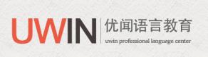 杭州優聞語言教育