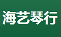 上海海艺琴行logo