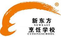 青島城陽新東方烹飪學校