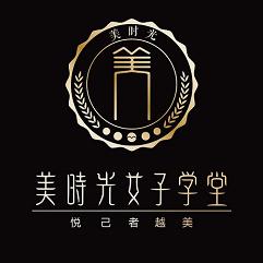 美时光女子学堂logo