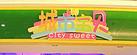 上海城市宝贝国际早教中心logo