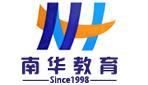 天津南華教育