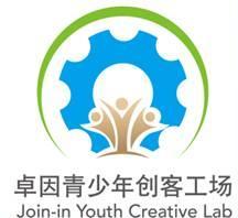 卓因青少年创客工场logo