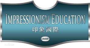 杭州印象教育咨詢有限公司