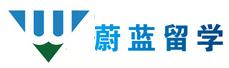 淄博蔚藍外國語