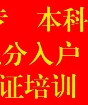 深圳市学文教育培训中心