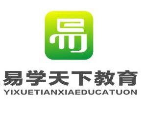 濟南易學天下教育科技有限logo