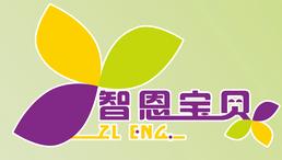 上海智恩宝贝logo