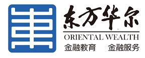 北京東方華爾金融咨詢有限