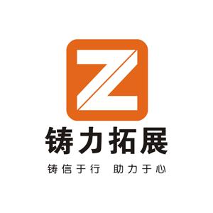 北京鑄力教育咨詢有限公司