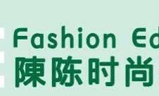 石家莊陳陳時尚教育