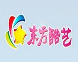 上海东方酷艺logo