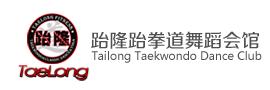 上海跆隆健身有限公司logo
