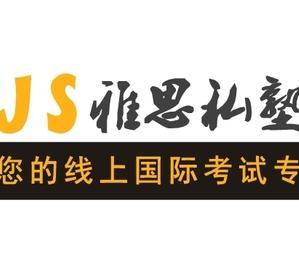 JTS国际考试私塾logo