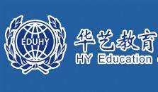 上海华艺教育进修学院logo