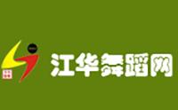 上海江华舞蹈学校logo