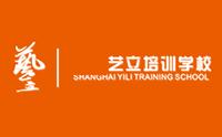 上海藝立培訓學校logo