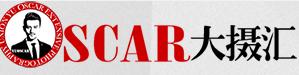 上海OSCAR大攝匯logo