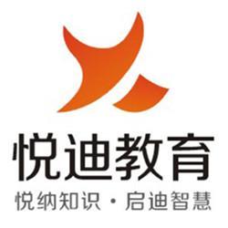 鄭州悅迪教育培訓