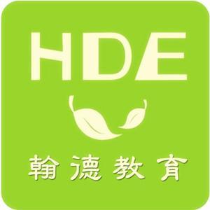 濟南翰德教育咨詢logo