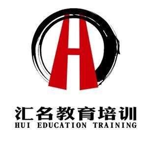 重慶市匯名職業技能培訓學校