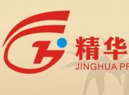 東莞石龍精華職業培訓學校