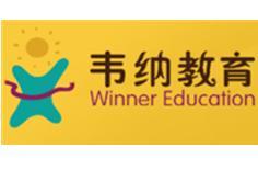 福州韋納教育