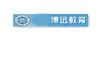 廣州博遠教育
